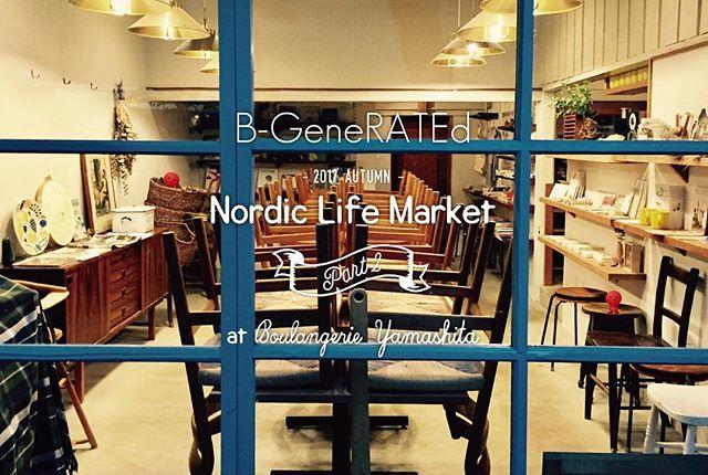 いつもお世話になっている北欧アンティークのお店、ビージェネさん。神奈川の素敵なパン屋さんで素敵なイベントがあるそうです!パンも古い物もどっちも好き。近かったら迷わず行きたいイベントです♪いいなー。行きたいなー。#北欧アンティーク #北欧インテリア (Instagram)