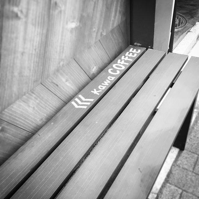 せっかくなので帰りにカワコーヒーさんでテイクアウト️。◯#kyoto #kyotocafe #kyotophoto #coffee #kyotocoffee #コーヒー #京都コーヒー #カワコーヒー #kawacoffee #巛kawaCOFFEE (Instagram)