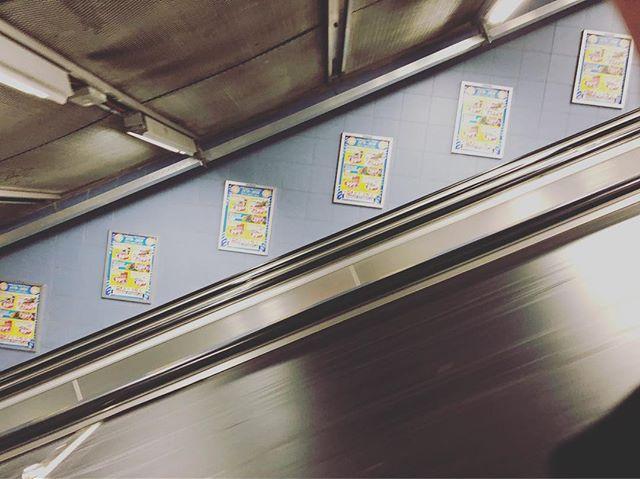 昨日は阪急に叔母が遊びにきてくれまして。その後、叔母は母に報告したらしく。ハツラツとしたイイ大人してたと。いつまでも子供扱い今日も電車に揺られて阪急行ってきます〜#いくつになっても#子供扱い (Instagram)