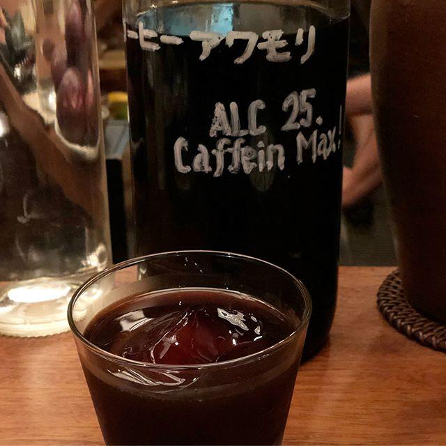 今回の骨董女子会はブランカさんで。コーヒー泡盛初めて飲んだけど美味しかった〜!どの料理も美味しくて、全部食べたくなったので続きは次回の骨董女子会にて#kyoto #京都 (Instagram)