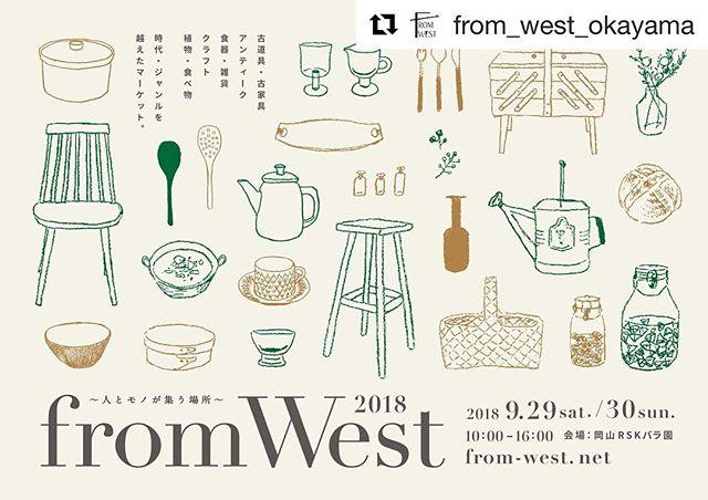 今年も帰省と奈良のMLPさんの手伝いを兼ねて、紙モノ持って岡山へ行きまーす。気がつけば来週末ではないか。準備は全然出来ていない。パンダで久しぶりの遠出。#Repost @from_west_okayama with @get_repost・・・第3回 from West 2018 〜人とモノが集う場所〜 開催が決定しました!2018/9/29(土)- 30(日)岡山RSKバラ園に全国から個性的な100店舗が集結します。お楽しみに!#fromwest #fromwest2018 #岡山 #蚤の市 #rskバラ園#人とモノが集う場所 #岡山蚤の市#アンティークマーケット (Instagram)