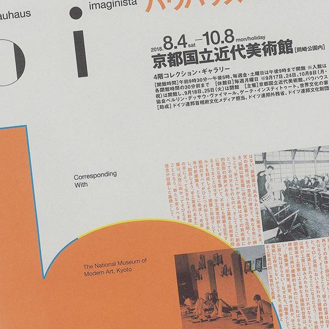 バウハウス設立100年の記念事業として開催されている「バウハウスへの応答」展へ行ってきた。当時の生徒さんたちの習作や、1920年代にバウハウスを紹介した日本の雑誌などの展示もあり、表紙のデザインを見て心踊った日。帰りは美味しいのに空いてるタイ料理屋でご飯を食べて。京都国立美術館から三条大橋のスタバまで歩き、一休みした後そのまま歩いて烏丸丸太町まで。いい運動になった!そしてこの週末はコーヒー豆が豊富なので安心して過ごせそう️#bauhaus #バウハウス展 #バウハウスへの応答 #東山魁夷すごい人気 (Instagram)