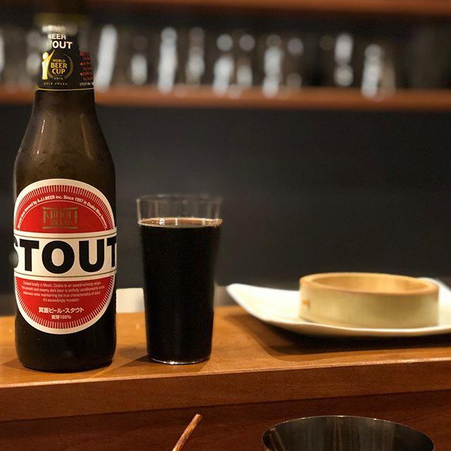 もはやコーヒー。いやいやビール。久しぶりの箕面ビールスタウトをこの間呑んだよ。串揚げが美味しすぎて食べすぎたのは金曜日。